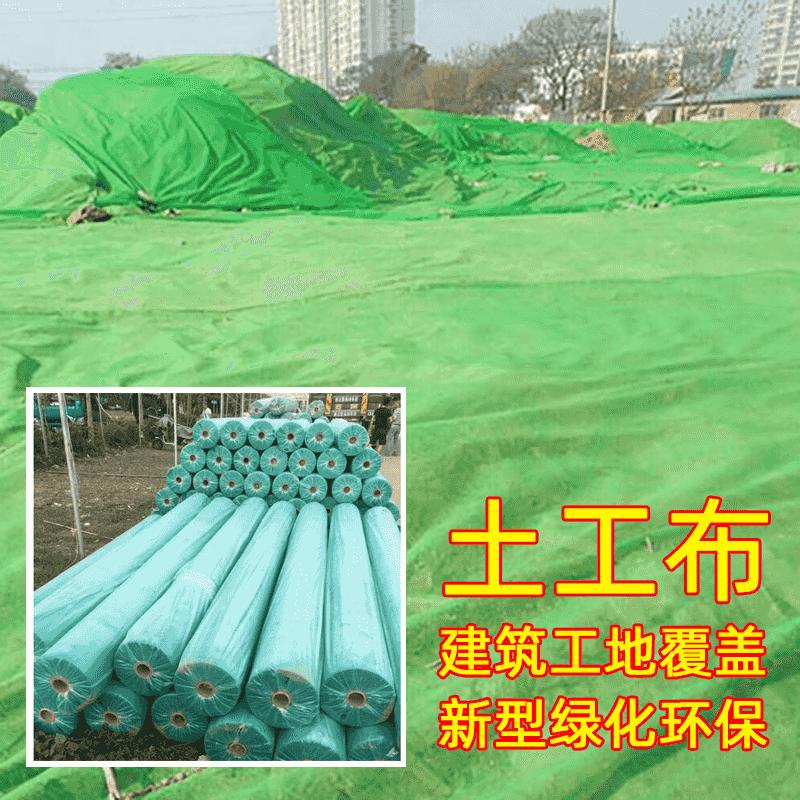 7月起郑州全市建筑工地使用防尘布将执行新标准