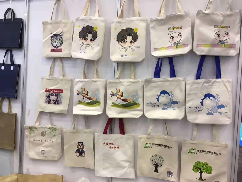 【视频】无纺布袋帆布袋在郑州秋季广告展国际会展中心展出