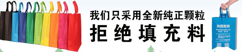 无纺布袋报价计算器软件新增丝网印刷祼布(不覆膜)一次成型无纺布袋报价 欢迎使用