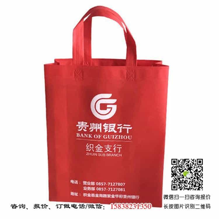 河南银行手提袋厂家直销批发 银行手提袋厂家订做生产 小批量银行手提袋 银行宣传广告袋  第1张