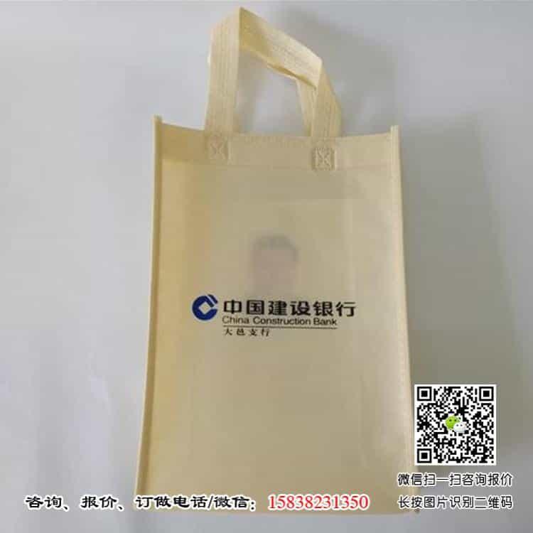 河南银行手提袋厂家直销批发 银行手提袋厂家订做生产 小批量银行手提袋 银行宣传广告袋  第2张