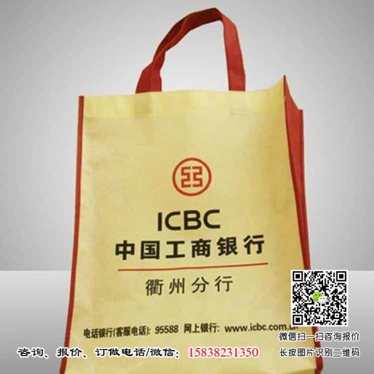 河南银行手提袋厂家直销批发 银行手提袋厂家订做生产 小批量银行手提袋 银行宣传广告袋  第4张