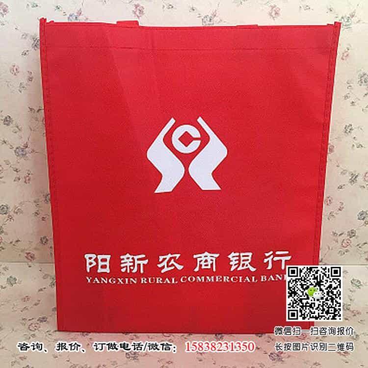 河南银行手提袋厂家直销批发 银行手提袋厂家订做生产 小批量银行手提袋 银行宣传广告袋  第3张
