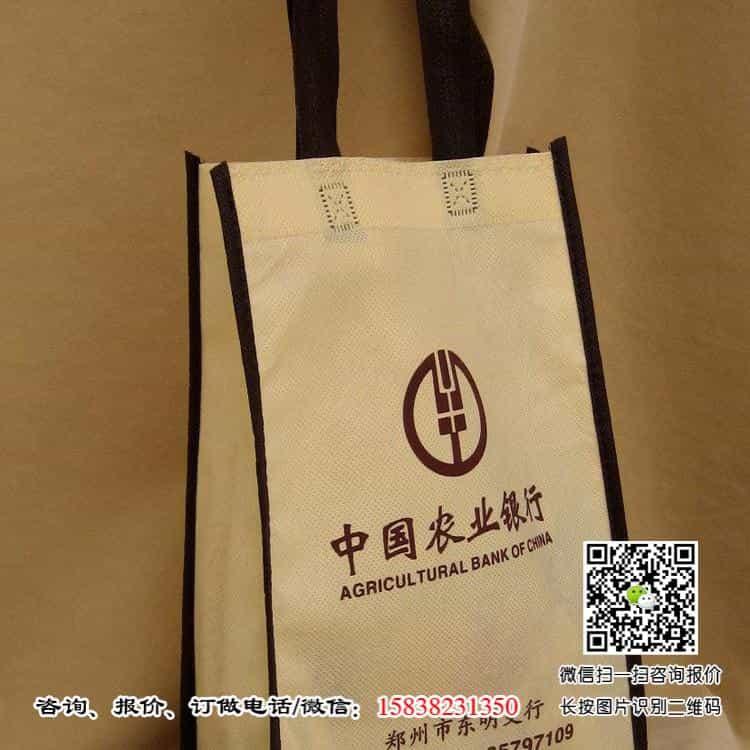 河南银行手提袋厂家直销批发 银行手提袋厂家订做生产 小批量银行手提袋 银行宣传广告袋  第5张