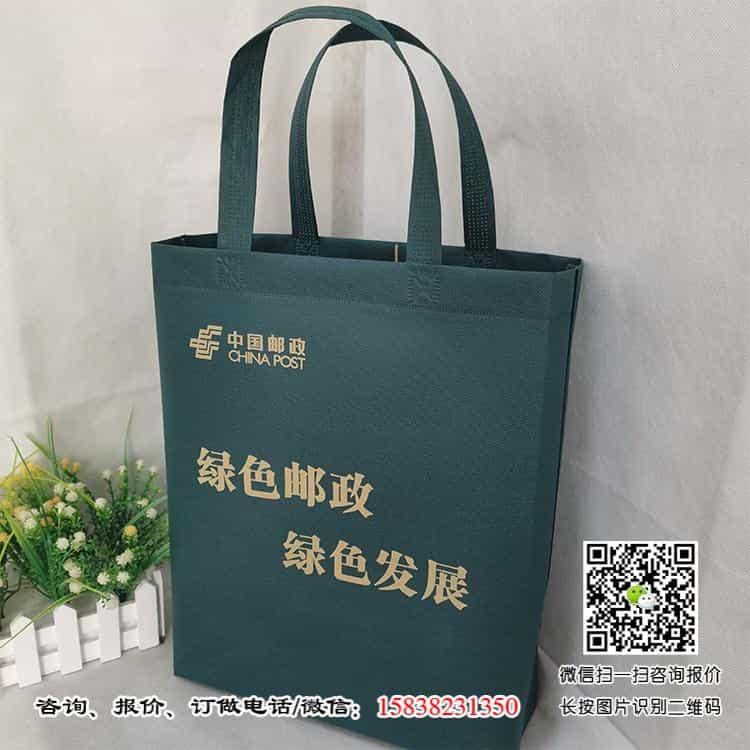 保险礼品袋, 银行礼品袋,医药行业礼品袋,广告商务礼品袋定制印刷  第1张