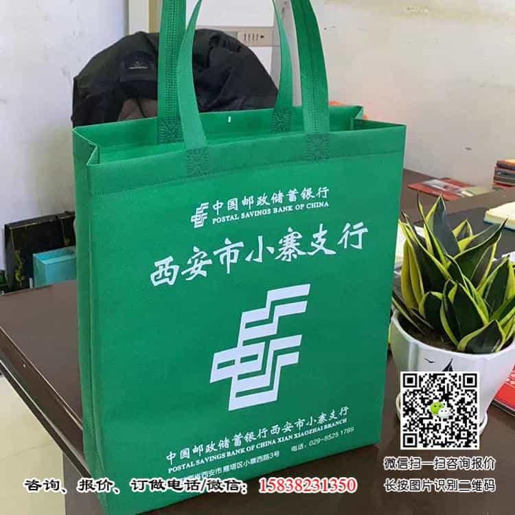 保险礼品袋, 银行礼品袋,医药行业礼品袋,广告商务礼品袋定制印刷  第5张